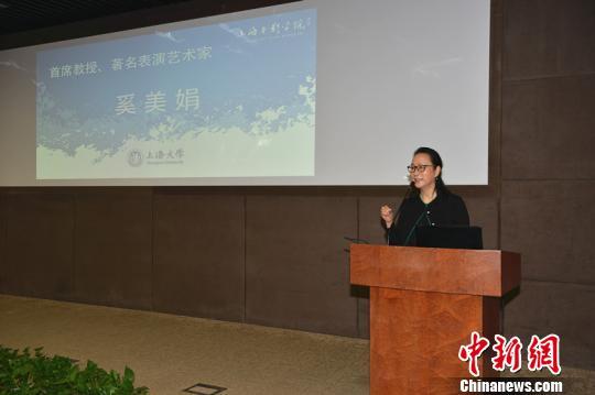 图为表演艺术家、表演系首席教授奚美娟在寄语新生。 蒋安 摄