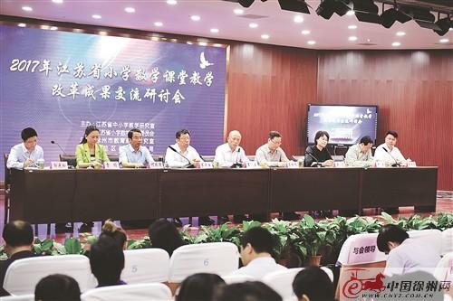 """徐州云龙:""""三名工程""""推动区域教育均衡发展"""