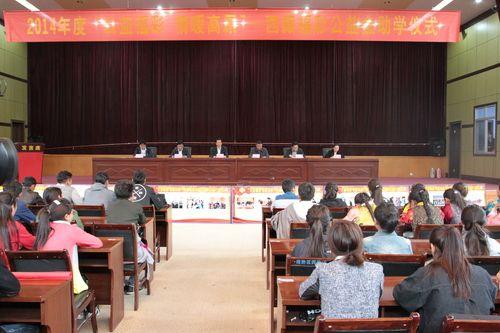 """5――""""公益福彩・情暖高原""""西藏福彩2014年度公益助学活动"""