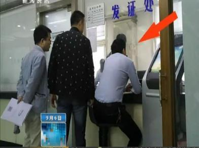 西安一单位办事窗口低到腰部 站着蹲着都难受(图)