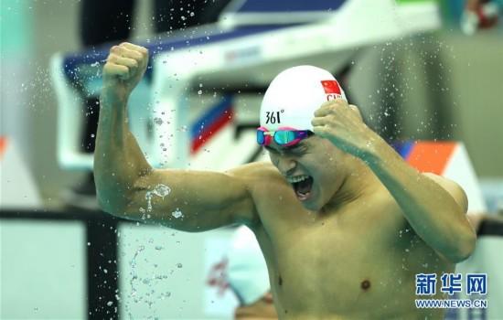 全运会男子1500米自由泳决赛 孙杨夺冠7日,在天津进行的第十三届全运会游泳项目男子1500米自由泳决赛中,浙江选手孙杨以15分05秒18的成绩夺冠。