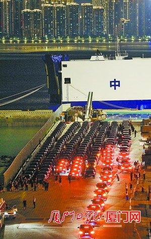 182辆礼宾车集体乘船回家 厦门现代码头圆满完成重任