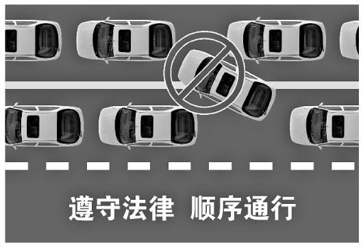 """""""机动车顺序通行""""成常态 司机:外因内因交织结果"""