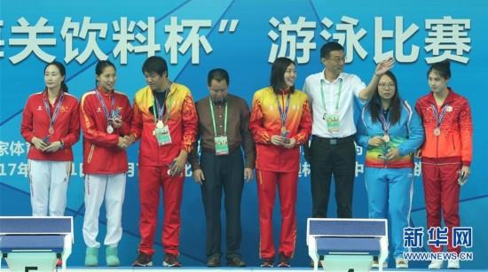(全运会・领奖台)(1)游泳――女子50米自由泳颁奖仪式