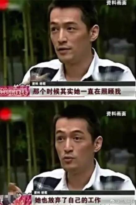 """薛之谦复合""""胡歌薛佳凝""""却上了热搜究竟怎么回事?粉丝怒了:不要乱带节奏"""