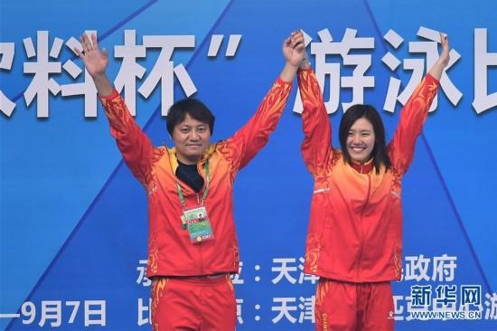 (全运会・领奖台)(3)游泳――女子50米自由泳颁奖仪式