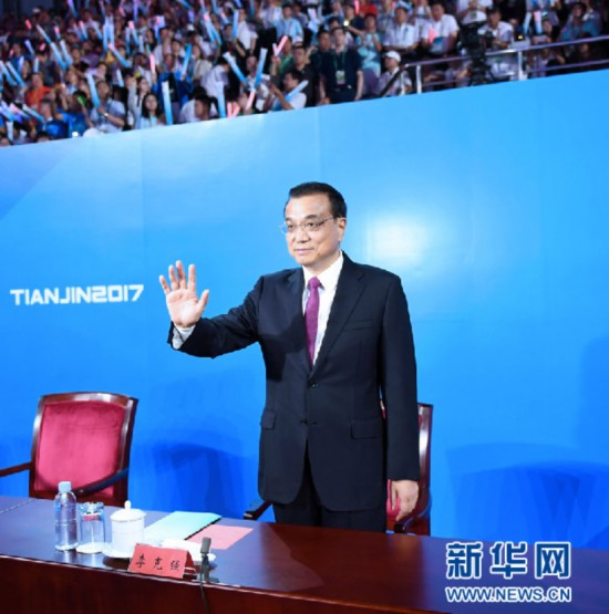 9月8日晚,中华人民共和国第十三届运动会在天津市闭幕。中共中央政治局常委、国务院总理李克强出席闭幕式并宣布运动会闭幕。 新华社记者 张铎 摄