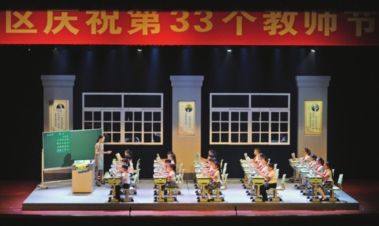 苏州姑苏区举行庆祝大会 498万元奖励优秀教师