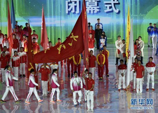 (全运会)(3)第十三届全运会在天津闭幕