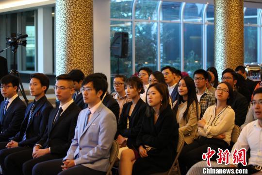 9月9日,中国驻纽约总领馆举行2017年大纽约地区高校中国留学生新生见面会。图为见面会上的留学生新生。 马德林 摄