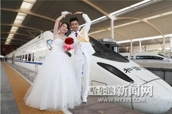 """""""包""""辆高铁去娶你 冰城小夫妻浪漫婚礼现场"""