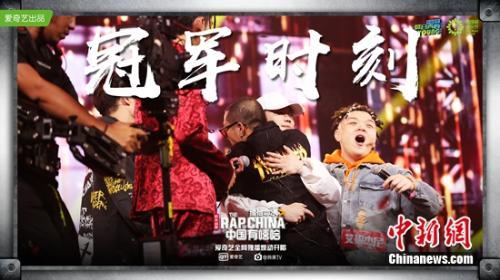 选手庆祝夺冠 节目组供图