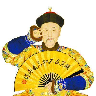 """黄金8彩票娱乐平台:六百岁故宫,就这样炼成""""网红"""""""