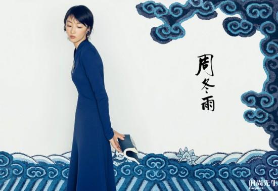 周冬雨登杂志封面 复古中国风诠释优雅风情