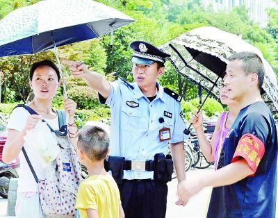 南京6类侵财案件同比降四成 给市民增添安全感