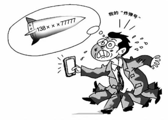 揭秘靓号江湖:尾号77777手机号卖20多万
