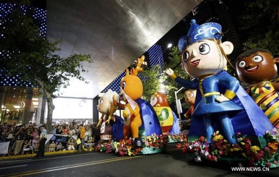 Parade held during Shanghai Tourism Festival in Shanghai