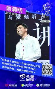 用反派角色为演技正名 俞灏明:现在我不靠脸吃饭了