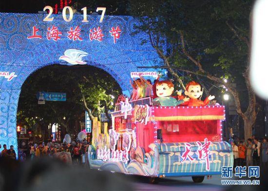 (社会)(8)上海旅游节花车巡游活动举行