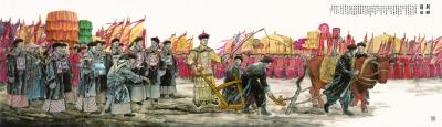 历史画创作首先要忠实于历史原貌,应该定位为艺术地再现历史