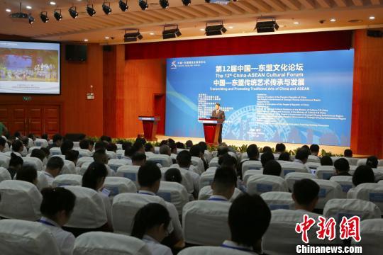 传统文化传承遇危机中国―东盟共话保护与发展