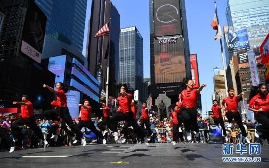 (体育)(1)中国功夫亮相纽约时报广场