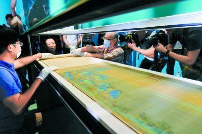 约900岁的《千里江山图》第三次全卷展出