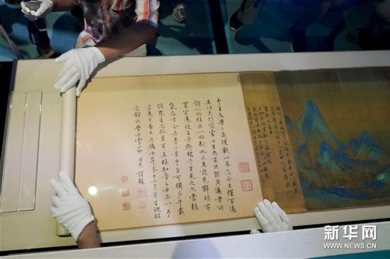(文化)(1)故宫博物院年度大展即将开幕
