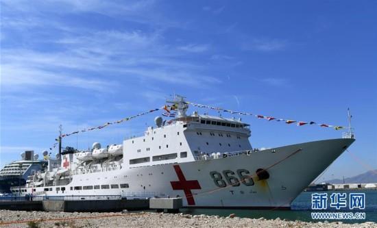 和平方舟医院船停靠西班牙