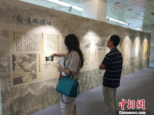 """雄安新区、大运河首次亮相北京文博会实力""""吸睛"""""""