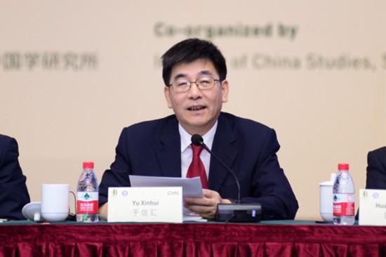 上海社科院党委书记于信汇教授致辞