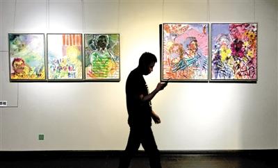 2017中非文化人士互访计划非洲画家客座创作成果展