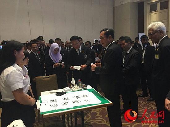 泰国总理巴育参观中国书法。