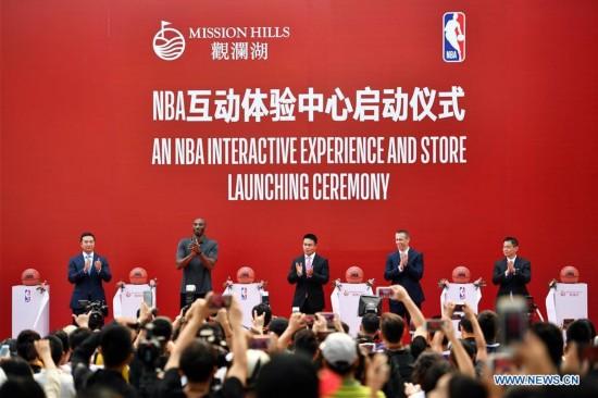 (SP)CHINA-HAINAN-HAIKOU-NBA-KOBE BRYANT(CN)