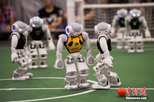 资料图:机器人体育竞技