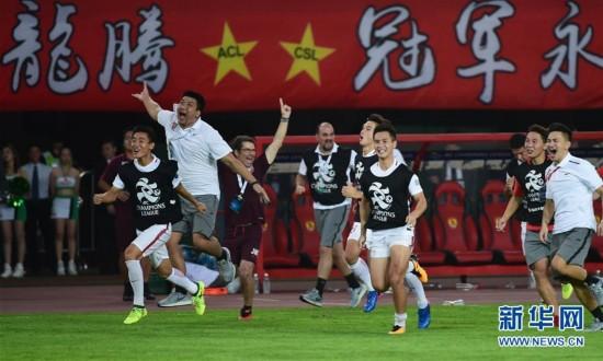 (体育)(9)足球――亚冠:上海上港晋级四强