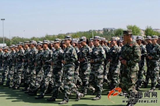 宁夏大学4705名大一新生接受军事训练