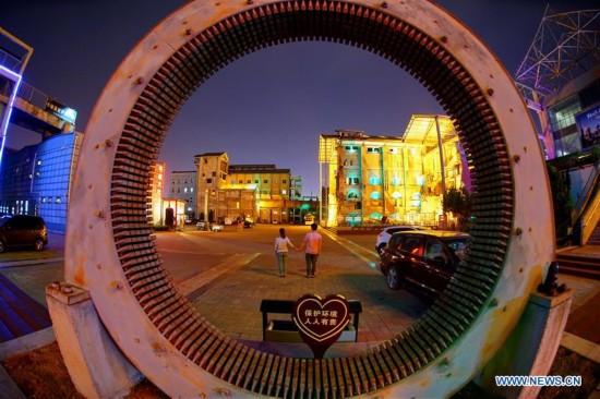 CHINA-HEBEI-TANGSHAN-CEMENT MUSEUM (CN)