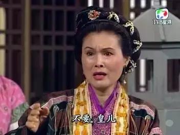 TVB老戏骨廖丽丽去世 细数TVB那些金牌配角们