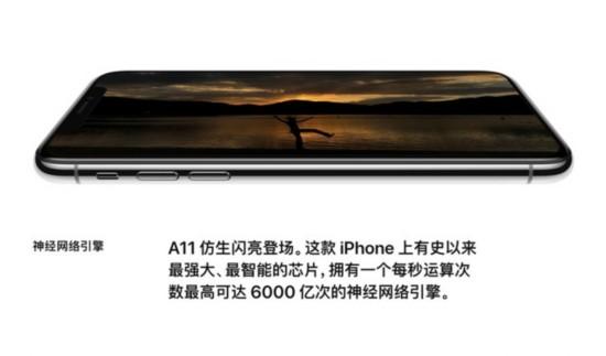 iPhone8六大特点深度解析:黑科技全在这