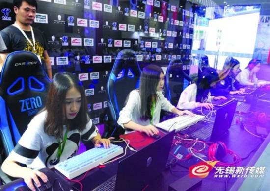 无锡首个专业国际女子电子竞技赛事举行