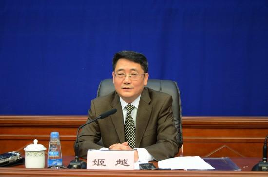 新闻发言人:西藏自治区旅发委副主任 姬越.jpg