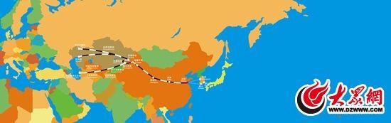 """""""日照―中亚""""集装箱国际班列路线图"""