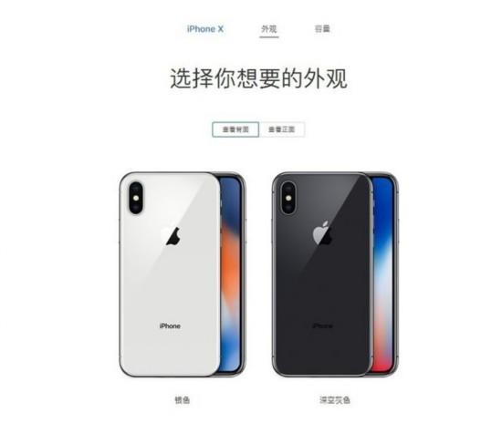 iPhoneX真有腮红金 不过要等明年一月
