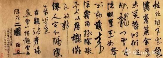张雨《题画二诗卷》 纸本 29X123.9cm 北京故宫博物院藏