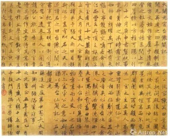 张雨《台仙阁记行书卷》上海博物馆藏