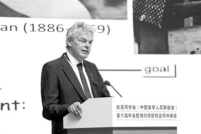 诺贝尔奖获得者爱德华・莫索尔:河南是一个很开放的省份