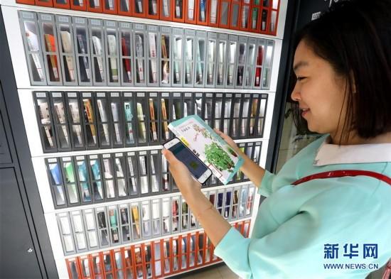 #(社会)(1)信用智能借书柜亮相上海