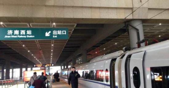济南站.jpg