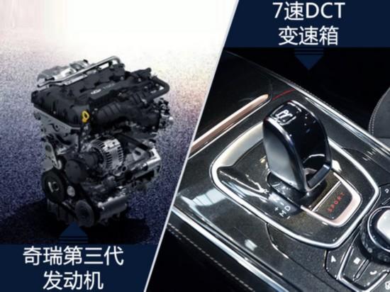 奇瑞发力2018年 将密集推SUV等4款全新车型-图1